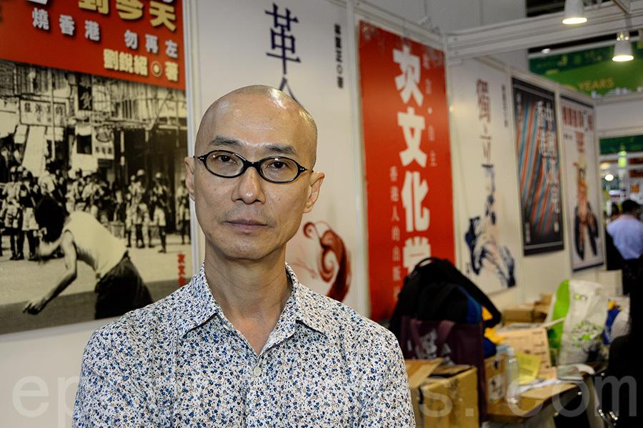 次文化堂社長彭志銘指香港出版業生存空間縮窄,處於危險境地,但會堅持為港發聲。(宋碧龍/大紀元)