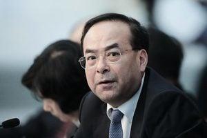 陳思敏:涉孫政才案的億贊普後台之一中宣部