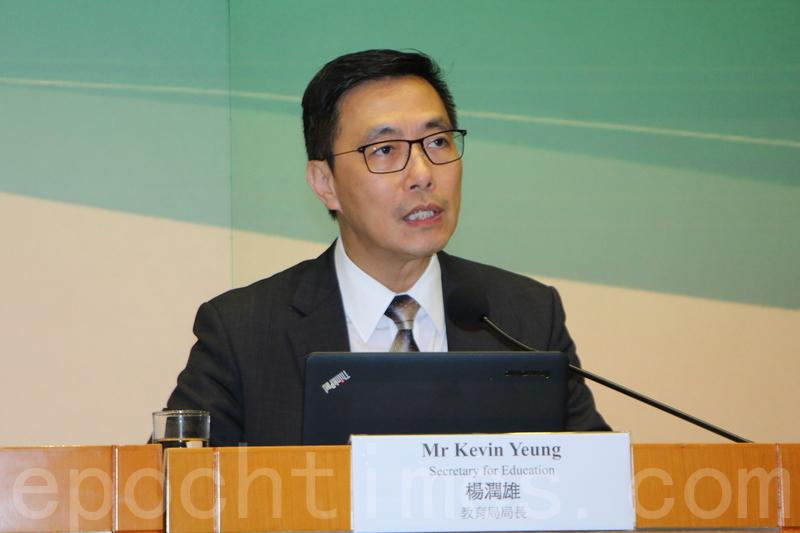 楊潤雄指幼稚園概覽提高透明度 助家長選校