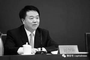 天津官場再震盪 黃興國辦公廳主任被查