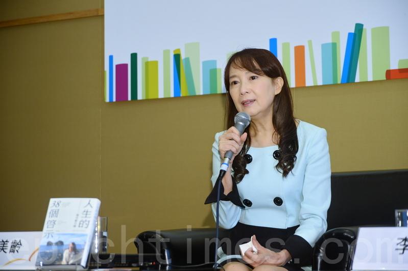 陳美齡今天出席香港書展的分享會,宣傳她的新書《人生的38個啟示》。(宋碧龍/大紀元)
