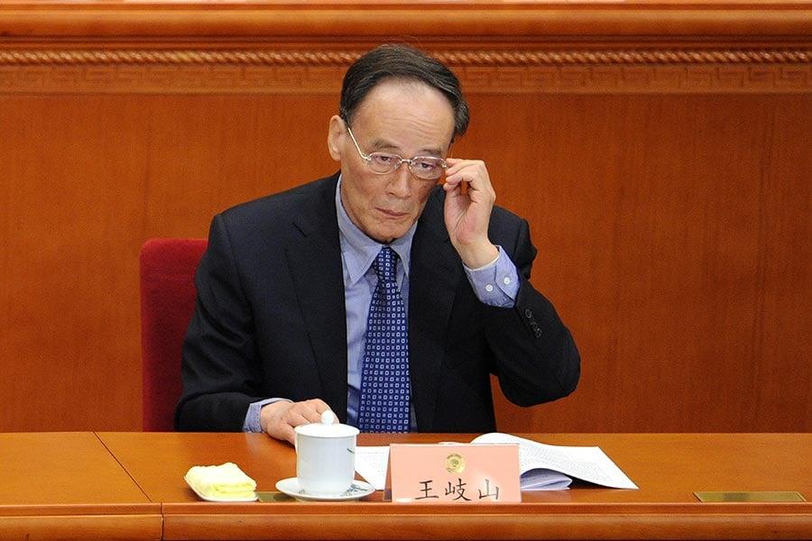王岐山在「十九大」前的關鍵時期「隱身」,引外界關注。(WANG ZHAO/AFP/Getty Images)