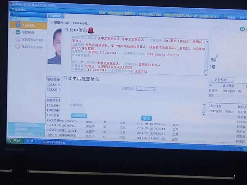 暑期管控升級 嚴防「重中之重重點人」進京