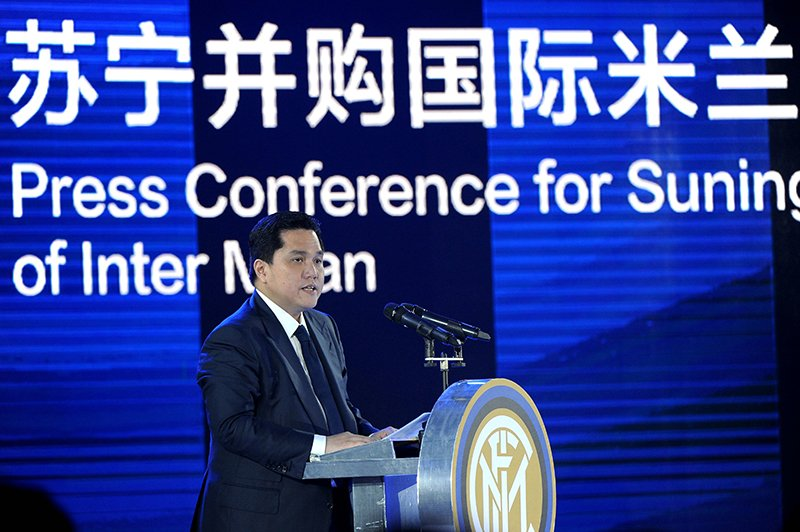 2016年6月6日,蘇寧體育產業集團收購國際米蘭約70%股份,成為國米大股東。(STR/AFP/Getty Images)