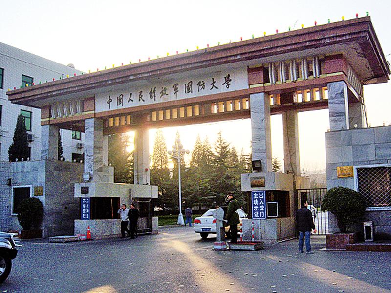 劉亞洲離任國防大學政委