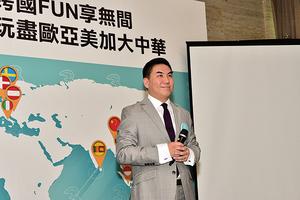 3香港:大陸若禁VPN 客戶可用數據漫遊
