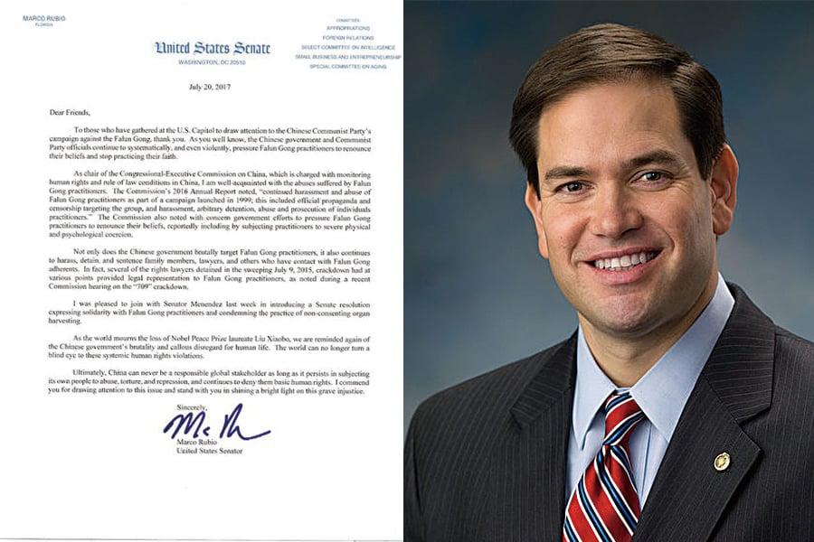 佛羅里達州聯邦參議員馬克·廬比奧(Marco Rubio)發來的支持信。(大紀元)