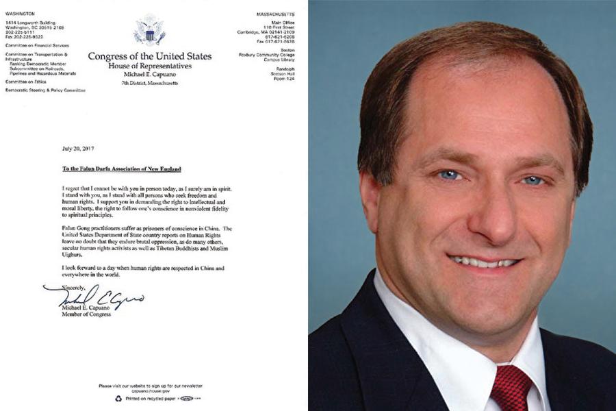 麻薩諸塞州資深國會議員麥克·卡普阿諾(Michael Capuano)發來的支持信。(大紀元)