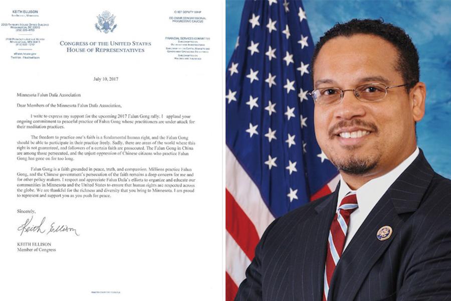 明尼蘇達州國會眾議員基思·埃利森(Keith Ellison)發來的支持信。(大紀元)