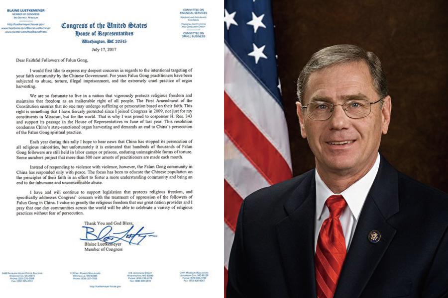 密蘇里州的國會議員布莱因·盧克邁爾(Blaine Luetkemeyer)發來的支持信。(大紀元)