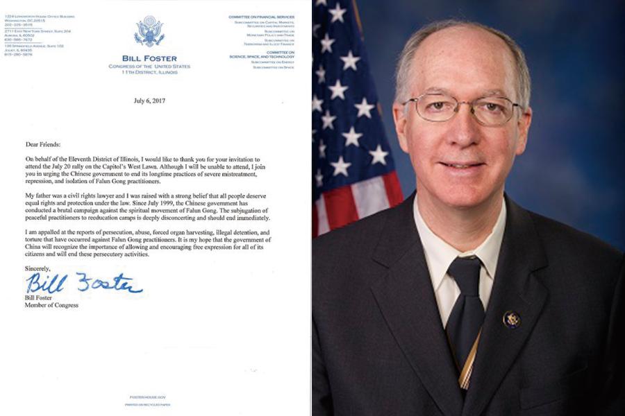 伊利諾伊州國會議員比爾‧福斯特(Bill Foster)發來的支持信。(大紀元)