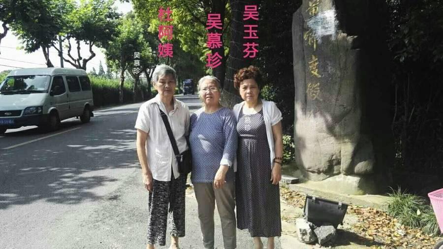 上海訪民赴港參加主權移交慶典 被囚黑監獄