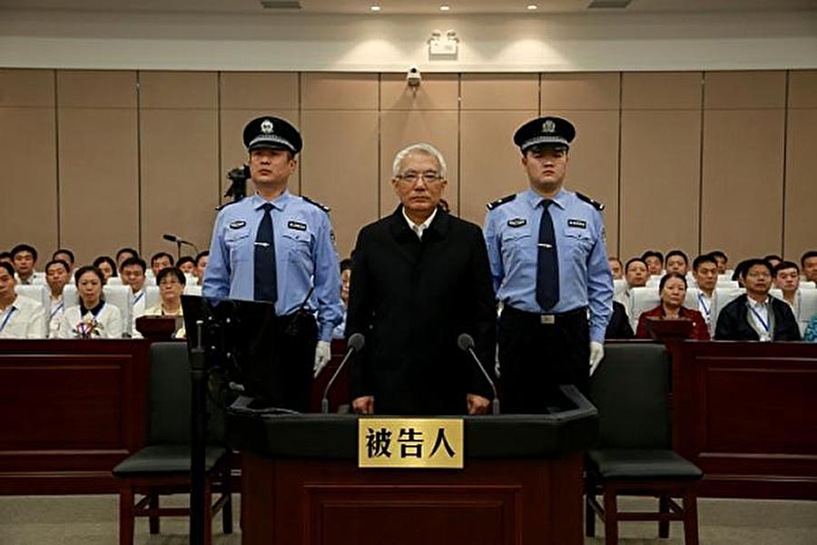 7月21日,遼寧省委原書記王珉在河南省洛陽市中級法院受審。(網絡圖片)