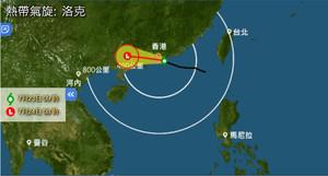 天文台發出八號西北烈風或暴風信號
