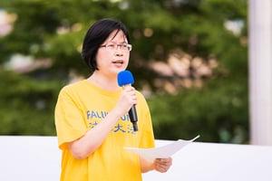 朱婉琪: 香港一國兩制指標一一法輪功人權