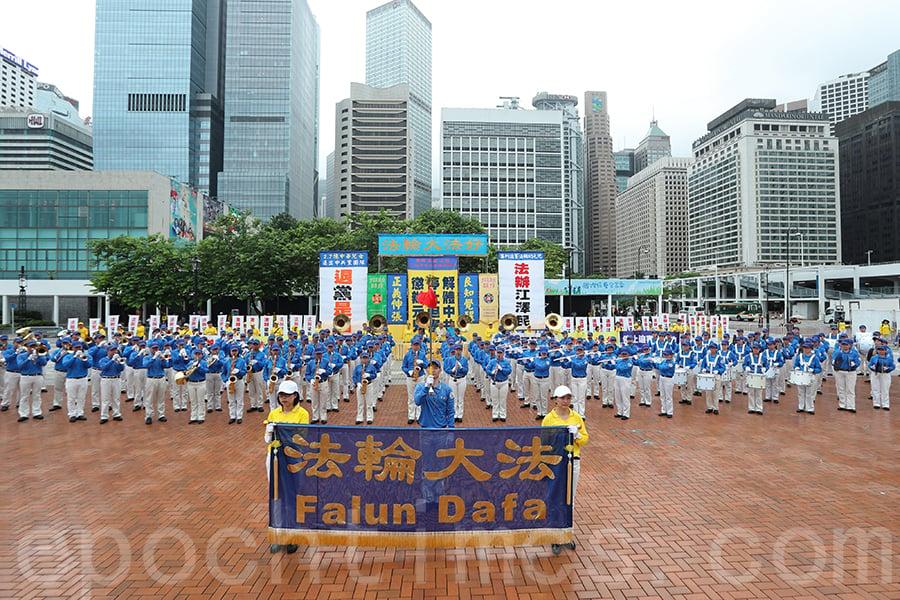 香港法輪功720反迫害18周年集會(李逸/大紀元)