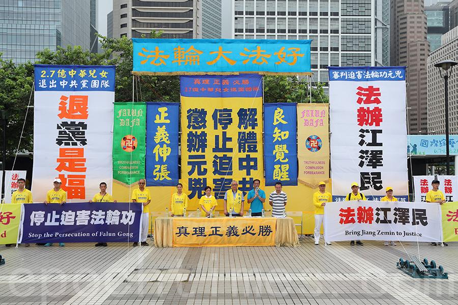 集會上,多位香港政府人士透過錄音發言.(李逸/大紀元)
