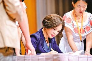 劉曉慶香港書展 首次做內心剖白