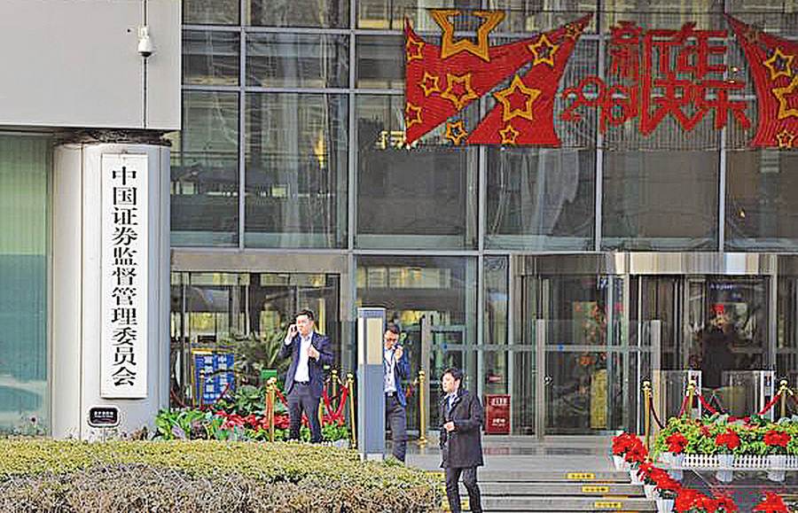 中國私募基金監管風暴升級