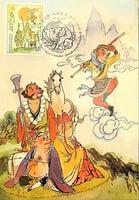 【重溫經典--西遊記】《西遊記》內涵豐富 斬龍王警示世人