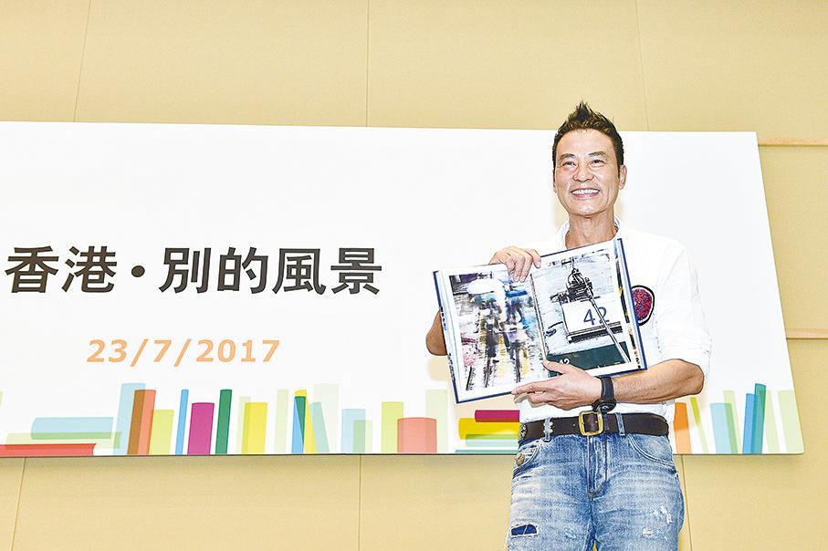 任達華出席香港書展座談會,分享攝影心得。(郭威利╱大紀元)