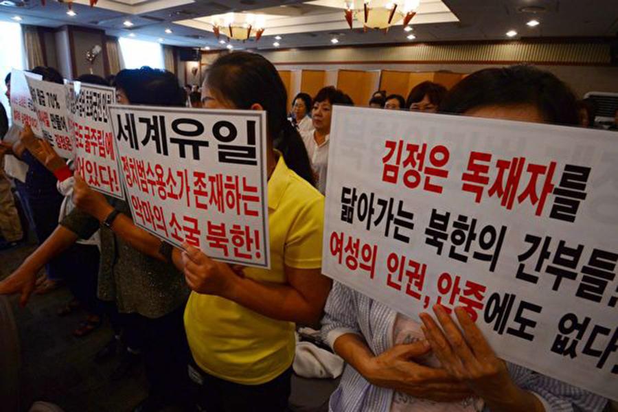 圖為去年9月19日在首爾新聞中心為實施朝鮮人權法而舉辦的團體聯合會成立儀式上,脫北者團體譴責金正恩政權的情景。(newsis)