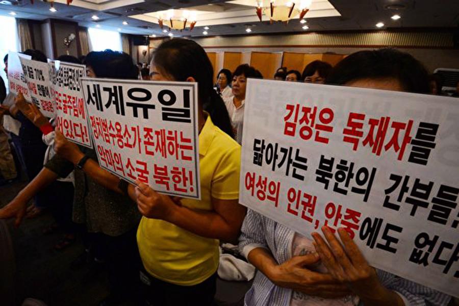 脫北官員一家在中國被抓後自殺 韓民眾悲憤