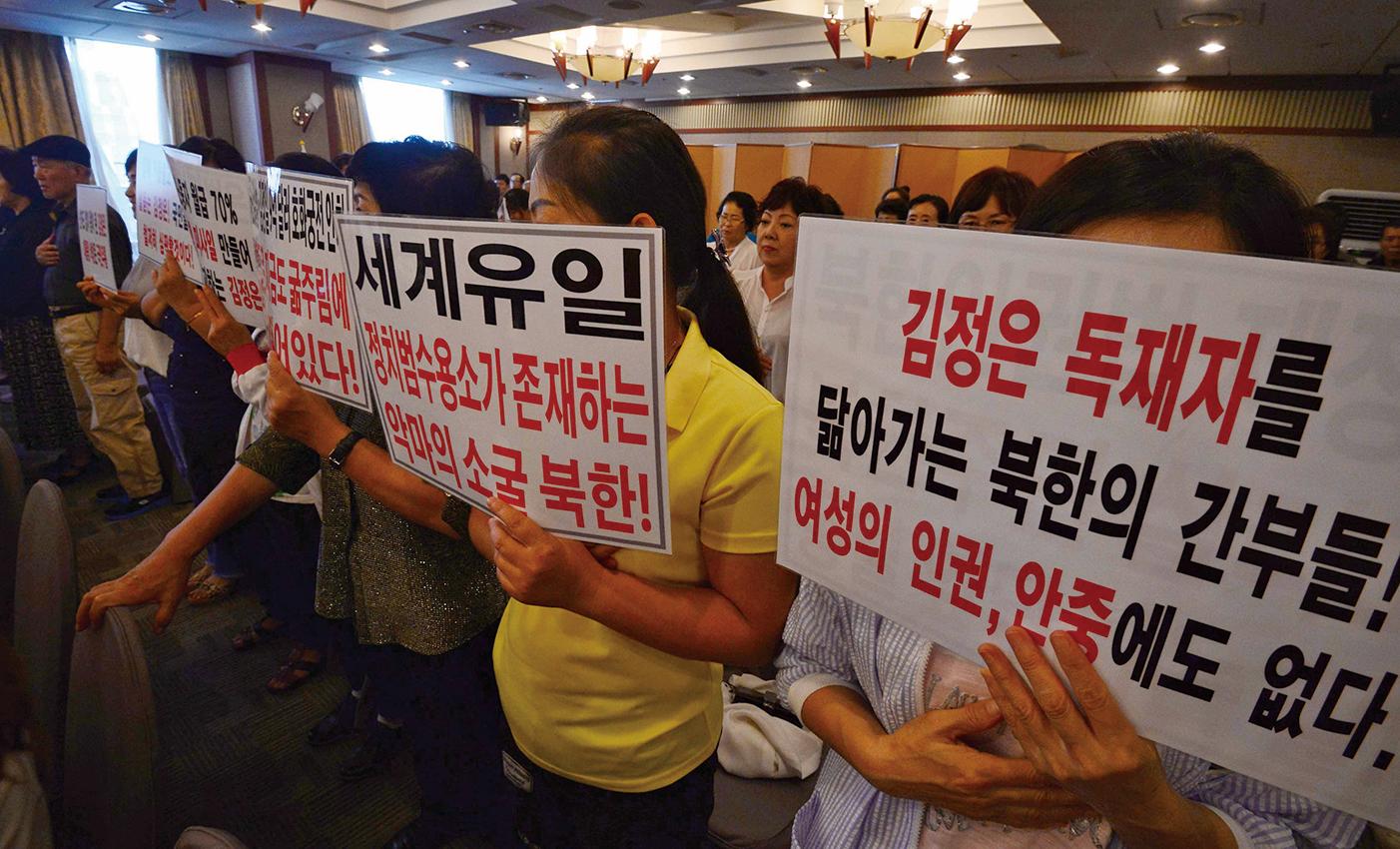 圖為去年9月19日在首爾新聞中心為實施北韓人權法而舉辦的團體聯合會成立儀式上,脫北者團體譴責金正恩政權的情景。(newsis)