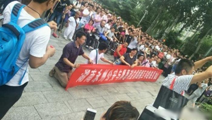 因擔心中共政府凍結資產,「善心匯」數萬名會員周一(7月24日)進京,集體抗議政府對善心匯的「傳銷」調查。(網絡圖片)