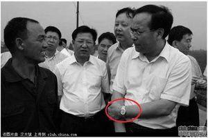 組圖:孫政才曾被網民曝光是「大表叔」
