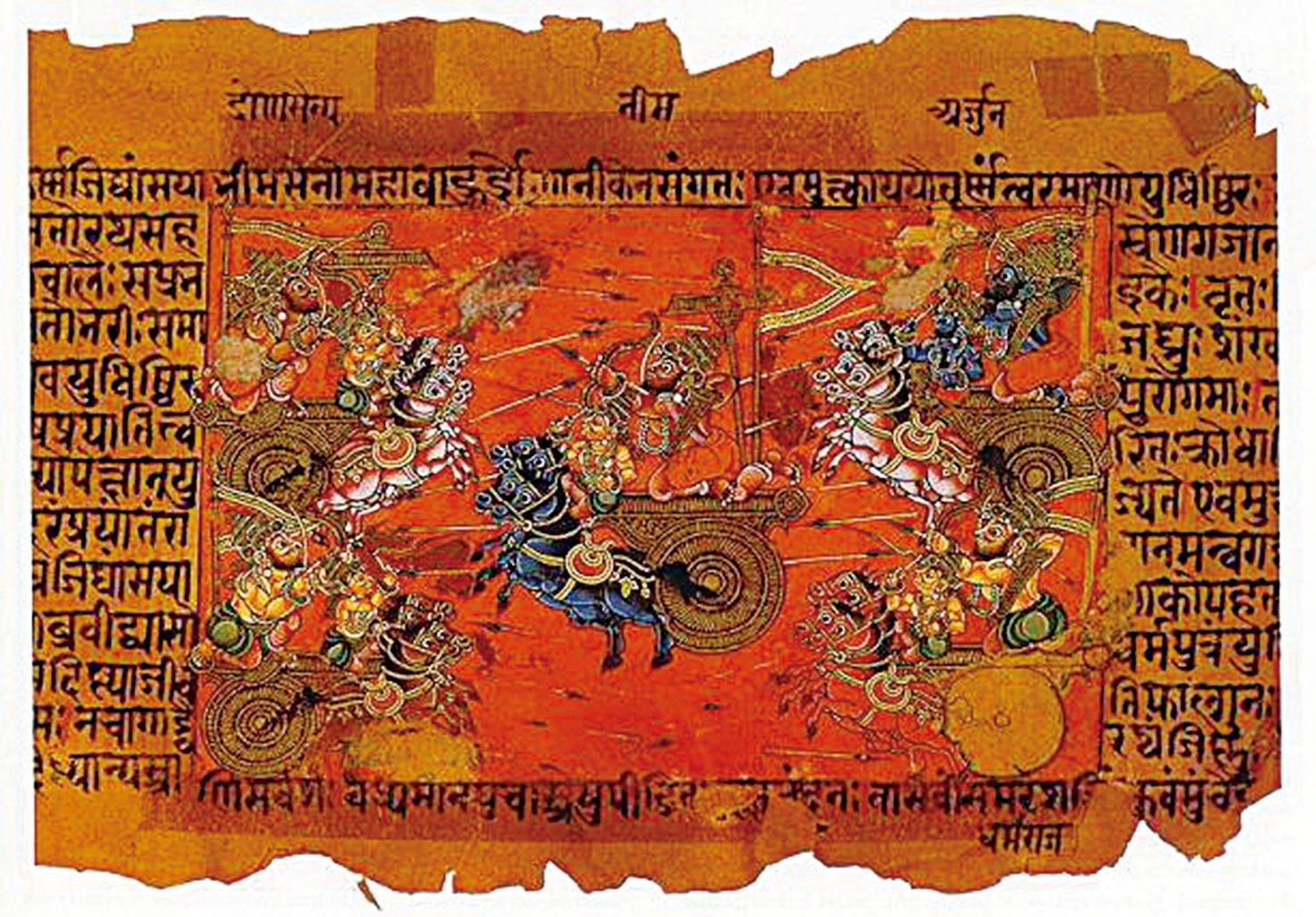 《摩訶波羅多》中描繪俱盧之戰的手卷插圖。(維基百科)