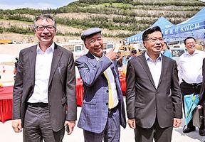 嘉華交還石礦場予政府作住宅發展