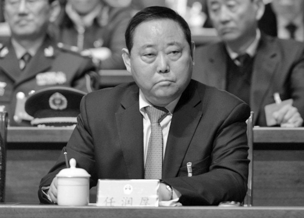 山西省前副省長任潤厚案日前宣判,沒收其違法所得。(網絡圖片)