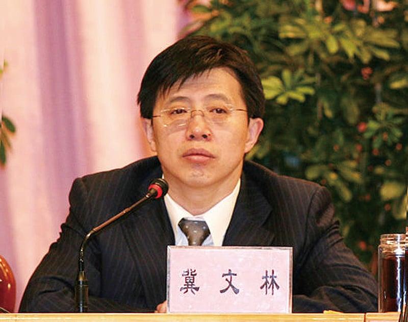 海南原副省長冀文林一審被判12年