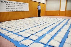 中國運往日本橫濱「貓砂」 竟是毒品