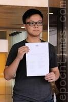 大專生覆核劉小麗宣誓 遭撤銷須賠訟費