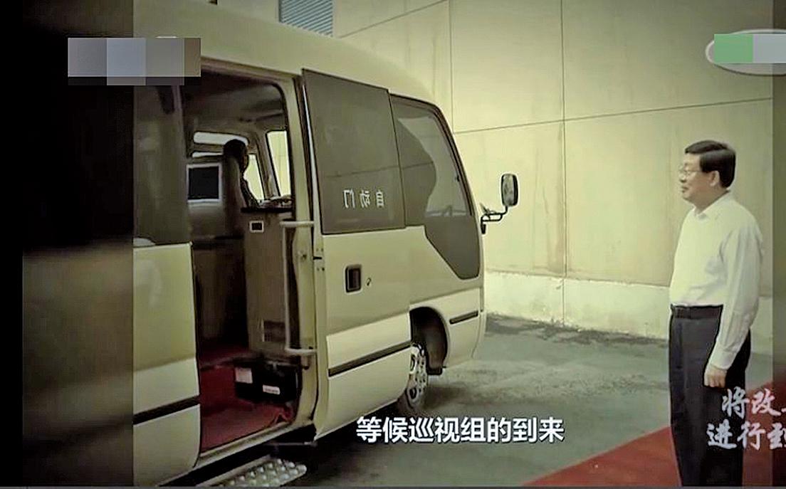 時任天津市委代書記黃興國親自在門口等候巡視組到來。(影片截圖)