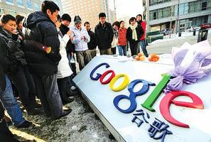 短暫連結谷歌  大陸網民歡騰