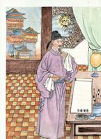 【故國神遊】北宋篇(11)岳陽樓頭寫素志 花洲明月可忘歸