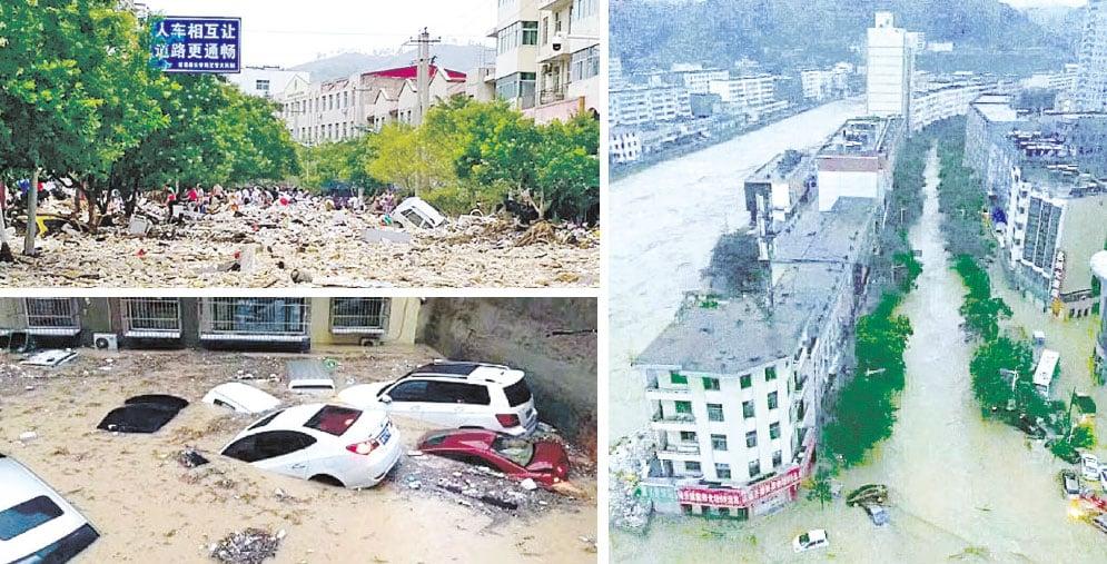 陝西暴雨水庫潰壩洪水圍城