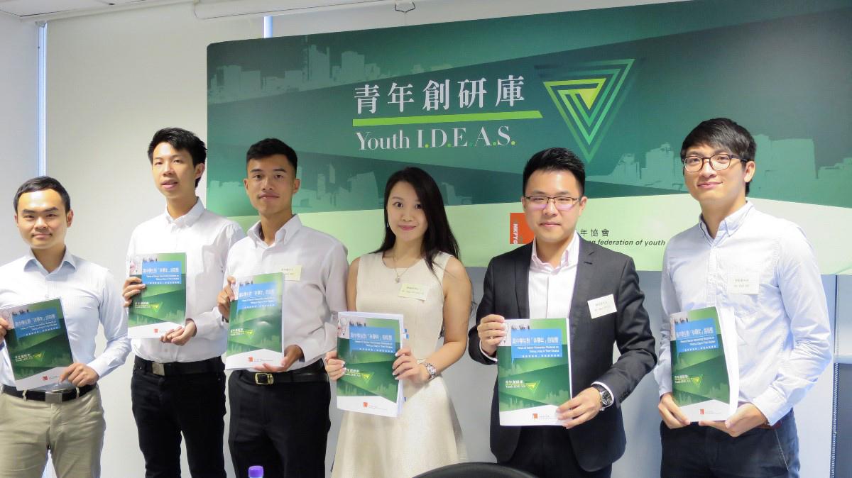 青協會青年研究中心「青年創研庫」於6月至7月期間,進行「高中學生對『休學年』的取態」調查。