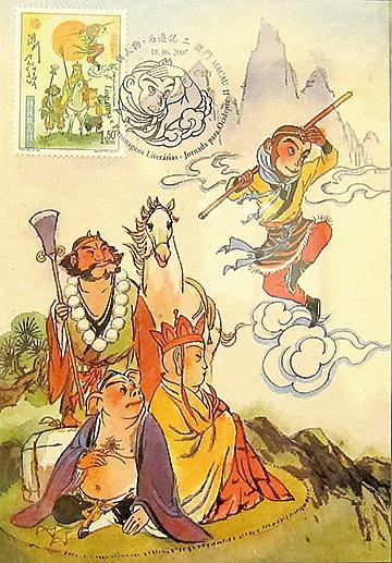 澳門發行《西遊記》郵票(攝影:鍾元/大紀元)