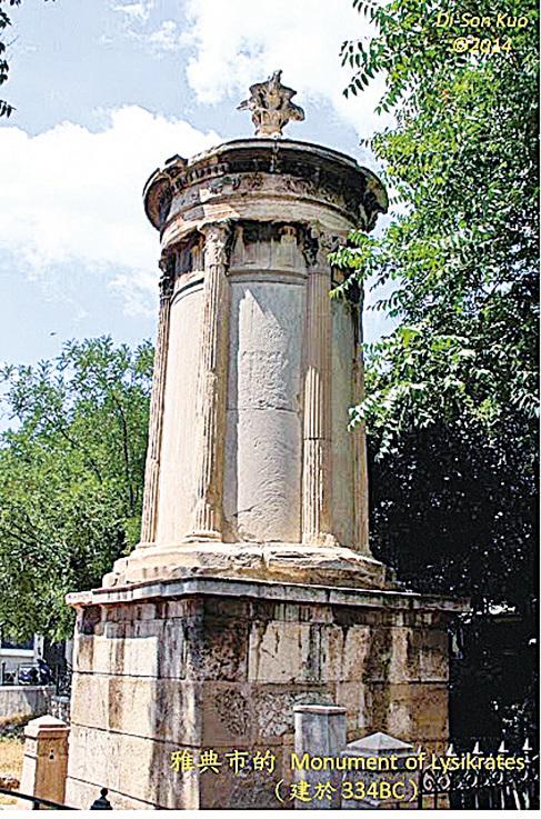 雅典市的紀念碑。(行雲提供)