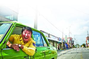 宋康昊新作 A Taxi Driver