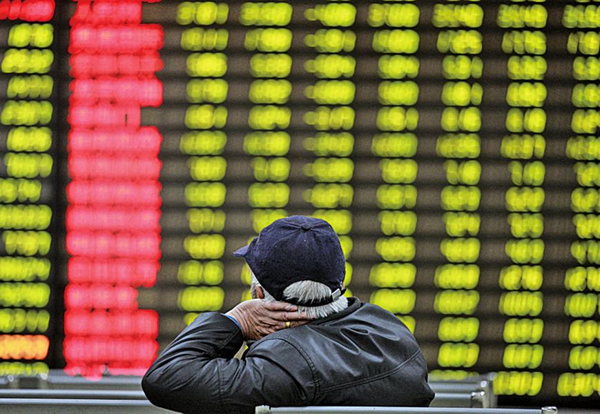 大陸A股停牌時間過長套牢投資者
