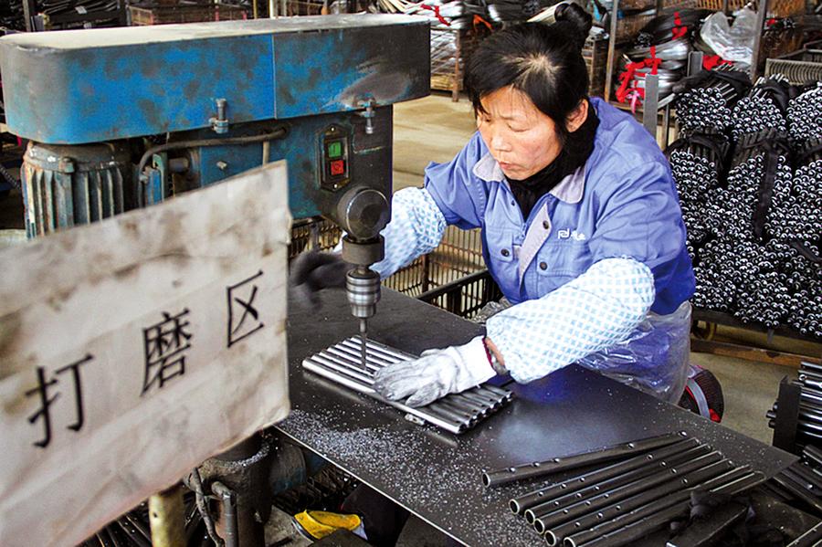 中國7月製造業指數減弱
