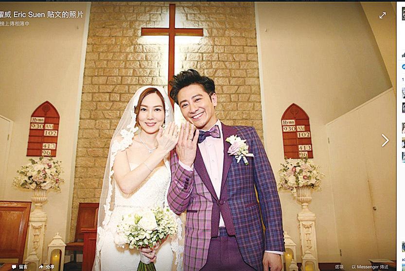孫耀威支持太太重返樂壇 陳美詩婚後即推新歌