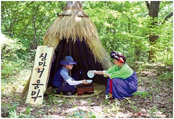 【山蔘溝】傳統草屋建立的參瓦尼村莊