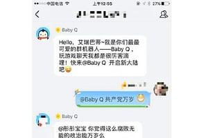 騰訊聊天機器人「造反」 批中共腐敗被關