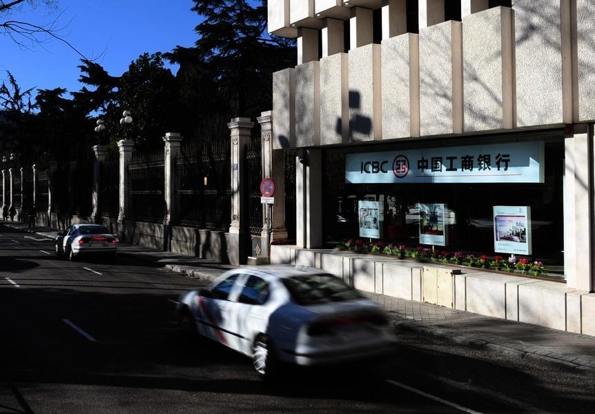 涉洗錢數億歐元 中國工商銀行電話記錄曝光
